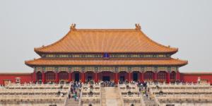 Forbidden City: Palace Museum, Beijing