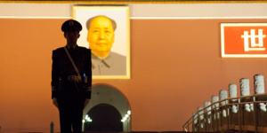 Portrait of Mao Zedong at the Tiananmen gate