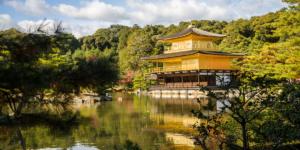 "Kinkaku-ji 金閣寺, (""Temple of the Golden Pavilion""), Kyoto"