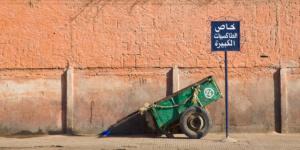 Parking space Marrakech