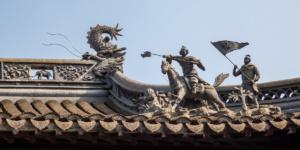 Shanghai Roof decoration