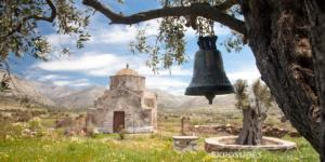 Old church Naxos - Greece